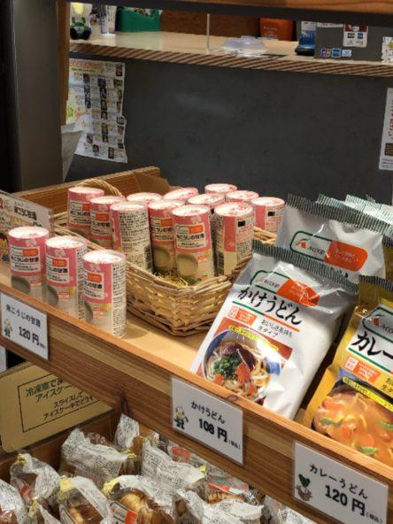 大地daichi に千葉の名産物たくさん
