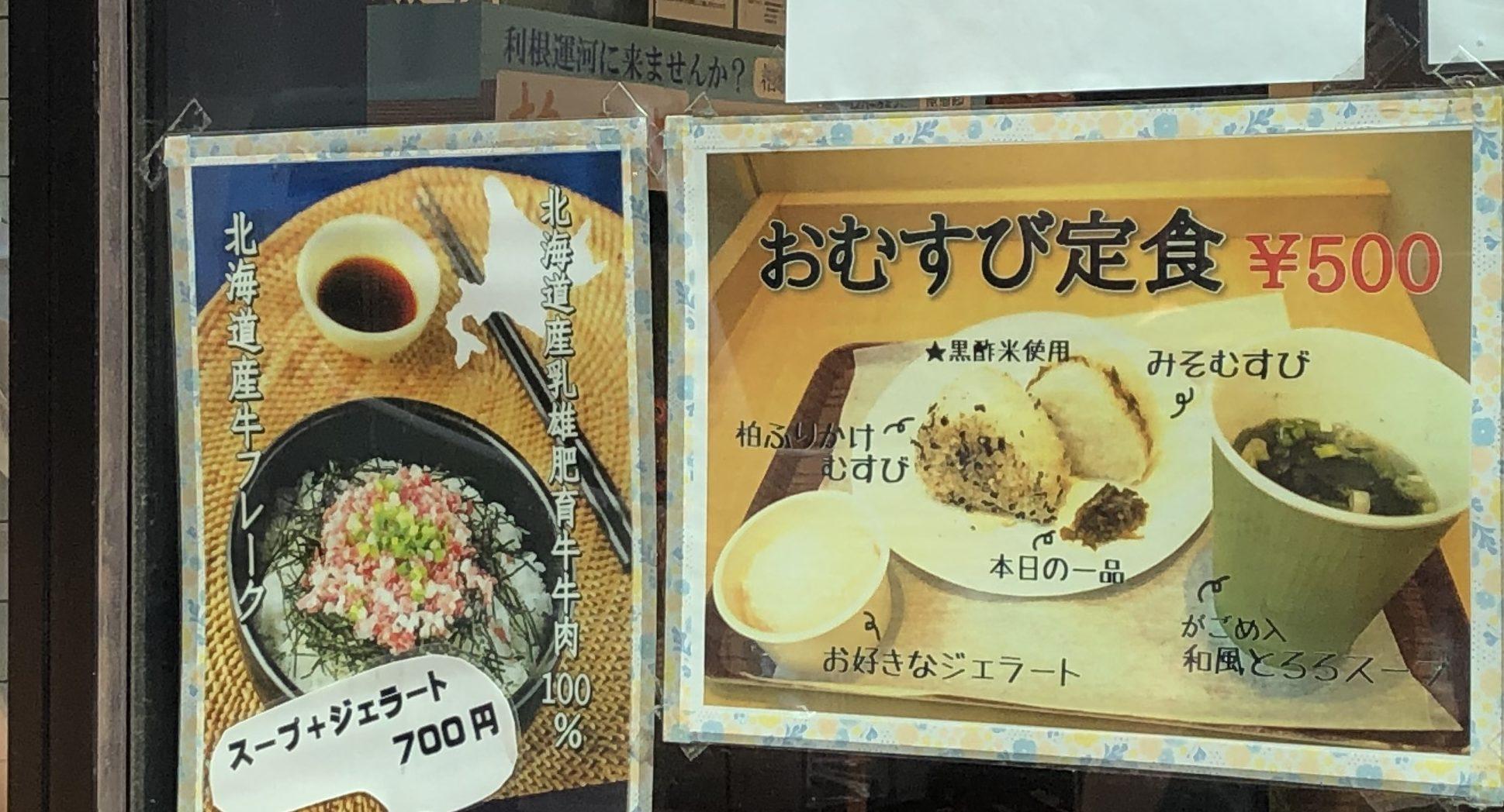 大地daichi のランチ