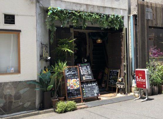 """""""カフェライン(Cafe Line)の外観"""""""