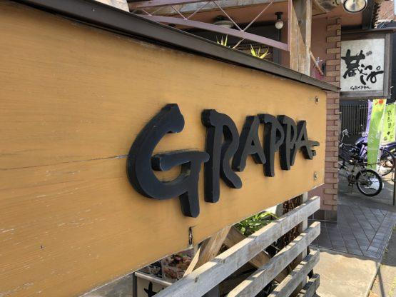 柏GRAPPAの店頭