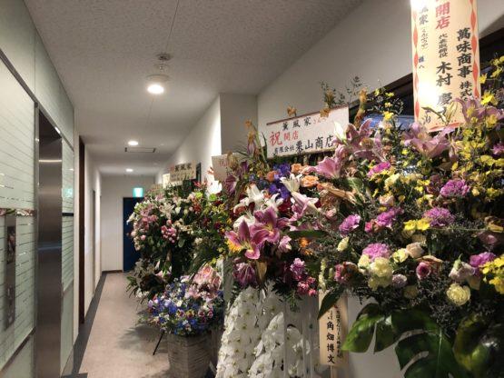 開店の花ずらり