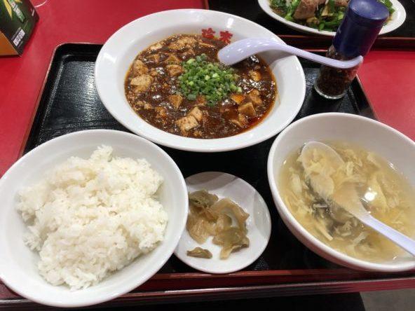 珍来の麻婆豆腐ランチ