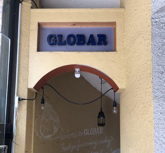 グラバー入口