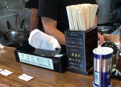 誉_メニュー_髪留め・紙エプロン