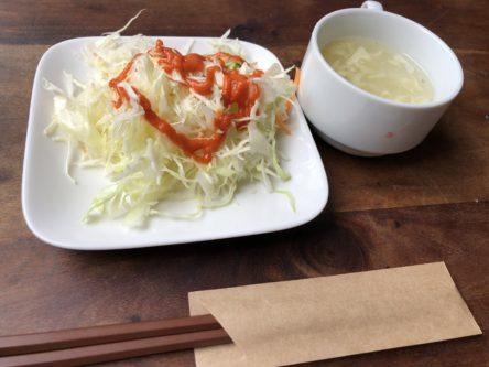 クウシのランチについてきたスープとサラダ