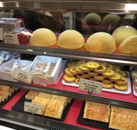 秋の大北海道展で出会ったチーズケーキ