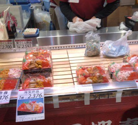 秋の大北海道展で販売されていた海鮮弁当
