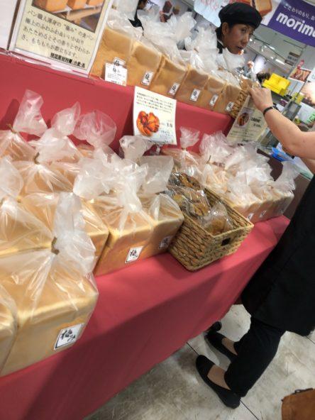 秋の大北海道展で人気だった極の食パン