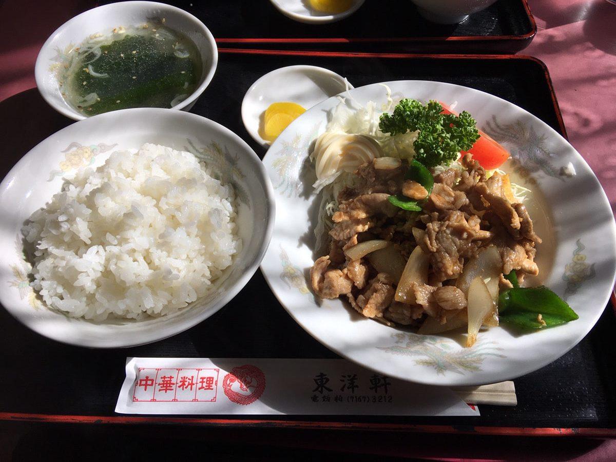 東洋軒_定食_焼肉定食