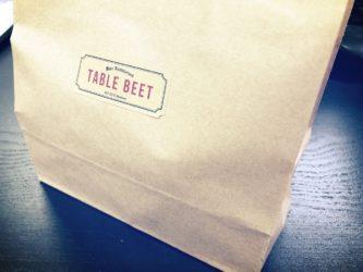 テーブルビートの紙袋