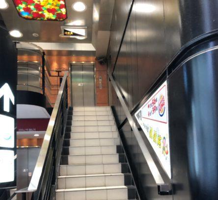 バーガーキング2Fの階段